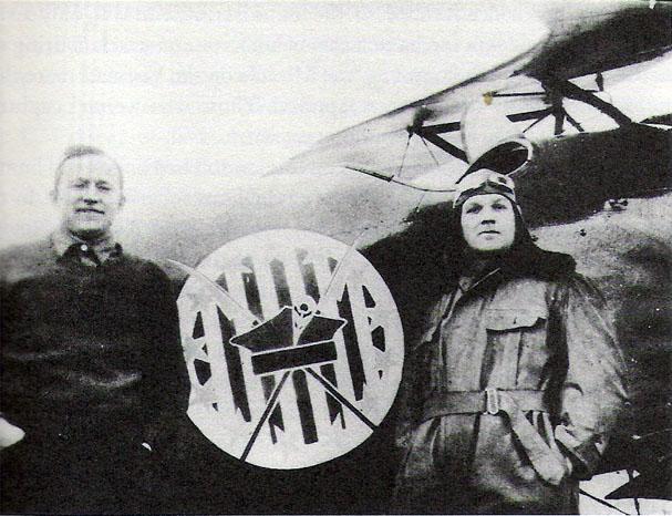 Merian C. Cooper and Cedric Fauntleroy